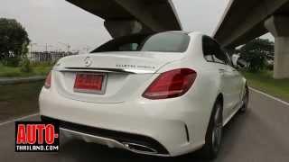 getlinkyoutube.com-TestDrive Mercedes Benz C300 BlueTEC HYBRID AMG Dynamic