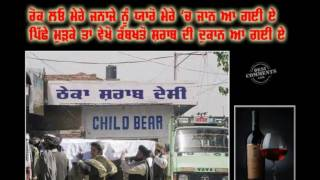 getlinkyoutube.com-Nasha New Punjabi Song ( All Punjabi Must Watch Plz) Gurvinder Brar