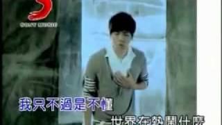 getlinkyoutube.com-你看不見的天空MV 鬼鬼女主角!!