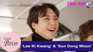 "getlinkyoutube.com-Lee Ki Kwang & Son Dong Woon Celeb Bros EP2. ""Here! Add two more animals!"""