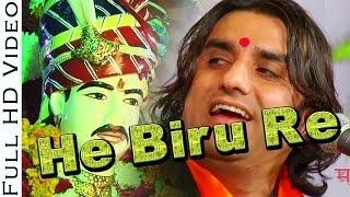 getlinkyoutube.com-He Biru Re (हे बीरू रे) | Prakash Mali Om Banna Live | Rajasthani New Song | Prakash Mali New Bhajan
