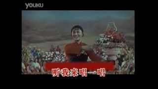 getlinkyoutube.com-Famous Chinese folk song 南泥湾
