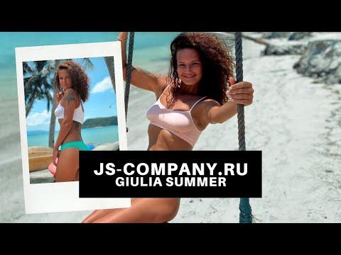 Бесшовное белье GIULIA в нашем интернет-магазине JS-COMPANY.RU