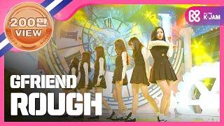 getlinkyoutube.com-(Showchampion EP.171) GFRIEND - Rough