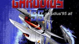 getlinkyoutube.com-Garudius'95 all Prey (ガルディウス95オールプレイ)