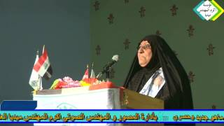 الشاعره ليلى البهادلي مهرجان الحشد سيدخل الموصل