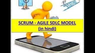 getlinkyoutube.com-SCRUM - AGILE SDLC MODEL (IN HINDI)