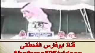 getlinkyoutube.com-ابن شايق موال قديم شقر