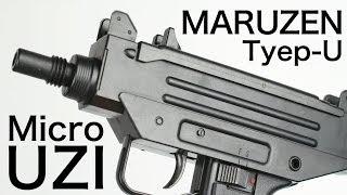 getlinkyoutube.com-MARUZEN Type-U(Micro UZI) GBB SMGレビュー