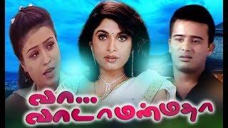 getlinkyoutube.com-Tamil New Movies 2015 Full Movie || Vaa Vada Manmmatha || Latest Tamil Film