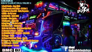 getlinkyoutube.com-เพลงแดนซ์มันๆ 2016 เพลงแดนซ์รถบัส เพลงแดนซ์ใหม่ล่าสุด CDM RECORD ทีมงาน JMC RECORD