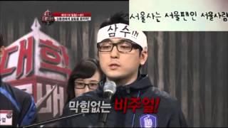 getlinkyoutube.com-진중권 vs 명지대