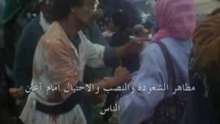 getlinkyoutube.com-''l3ada'' de Moulay bouazza 2009