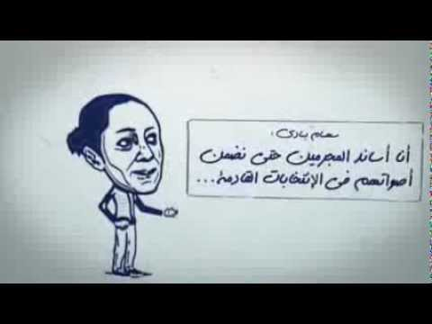 Caricature 27-3-2013