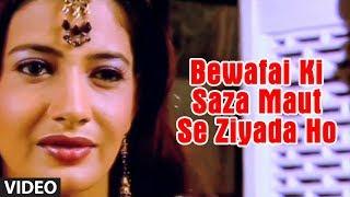 getlinkyoutube.com-☞ Bewafai Ki Saza Maut Se Ziyada Ho (Woh Bewafa) - Agam Kumar Nigam Sad Songs