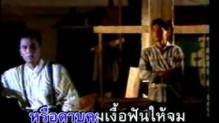 getlinkyoutube.com-จูบไม่หวาน   สันติ ดวงสว่าง