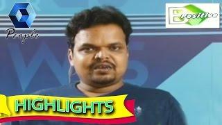 getlinkyoutube.com-B Positive: Actor Subeesh Sudhi on 'Mariyam Mukku' | 22nd January 2015 | Highlights