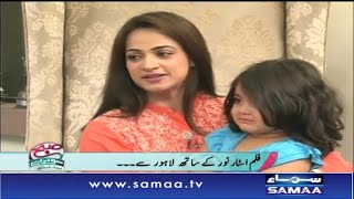 getlinkyoutube.com-Gharelo Khatoon se Film Star tak ka Safar - Subah Saverey Samaa Kay Saath, 03 September 2015