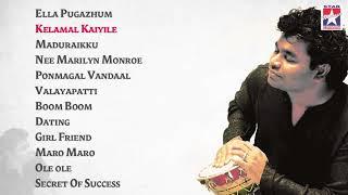 A R Rahman Jukebox   Tamil Movie   Hit Songs   Vol   1   Boys   Azhagiya Tamil Magan