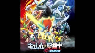 getlinkyoutube.com-Pokemon Movie 15: Kyurem VS The Sacred Swordsman: Keldeo - Memories