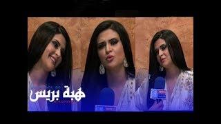 getlinkyoutube.com-salma rachid هذه هي حقيقة زواج سلمى رشيد