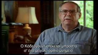 getlinkyoutube.com-Μάγιας Τα μυστικά των βασιλέων -  Ντοκιμαντέρ