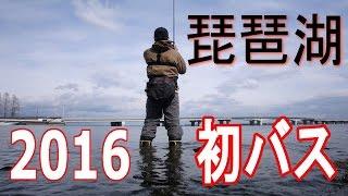getlinkyoutube.com-2016年 初バスを求めて冬の琵琶湖でおかっぱり