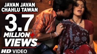 Javan Javan Chahlu Tawan [ Bhojpuri Hot Video Song ] Feat.Sexy Rinkoo Ghosh - Kotha