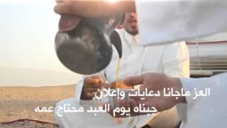 getlinkyoutube.com-شمر شموخ الصيت | كلمات : عيادة الجهيلي | أداء عبدالعزيز العليوي