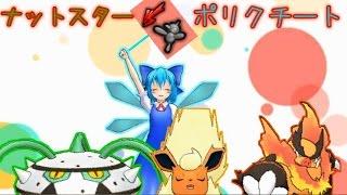 getlinkyoutube.com-【ポケモンORAS】突撃ー!! フレンドバトル! vs菜々蜜さん【ゆっくり実況】