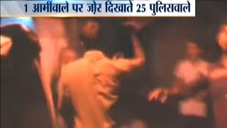 getlinkyoutube.com-Video: Army Captain Beaten Up for Not Giving Bribe in Faizabad