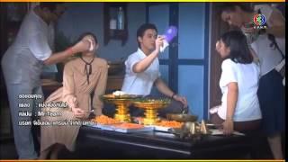 getlinkyoutube.com-ปดิวรัดา (เจมส์จิ-เบลล่า) | ตะลุยกองถ่าย 25-08-58