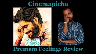 getlinkyoutube.com-Premam Cinemapicha Feelings Review