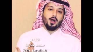 getlinkyoutube.com-((جديد )) محمد جارالله السهلي