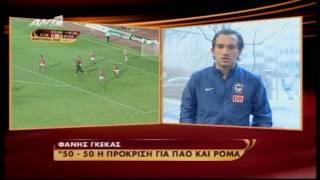 Theofanis Gekas (Torschützenkönig) Hertha BSC Hellas TV