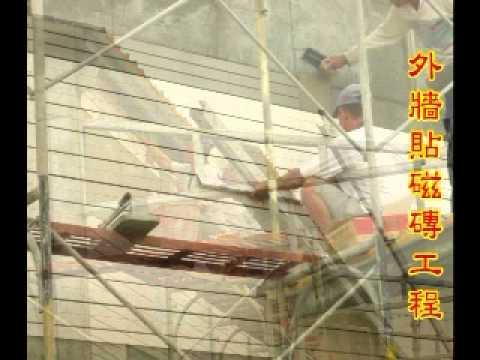 20120318興毅義和義興佛堂落成