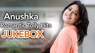 Anushka Romantic Tollywood Hit Songs || jukebox || Birthday Special