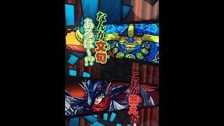 getlinkyoutube.com-るるぜのオレカバトル213 vs 漆黒の竜騎士レオン(カットイン有・覇星神ライシーヤ&崩星竜ブラックドラゴンの攻撃モーション)