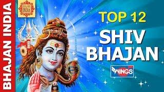 getlinkyoutube.com-Top 12 Morning Shiv Bhajans By Anup Jalota, Sadhana Sargam, Mahendra Kapoor, Anuradha Poudwal