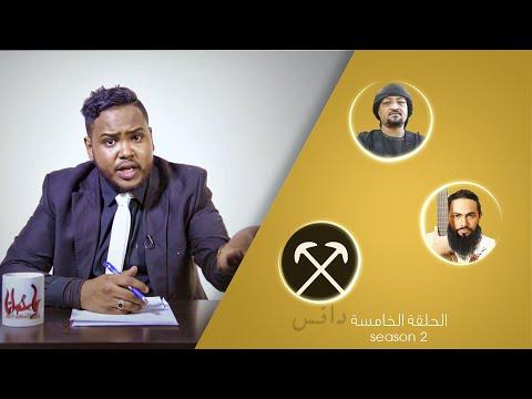 ياخوانا - تنظيم داقس - 205