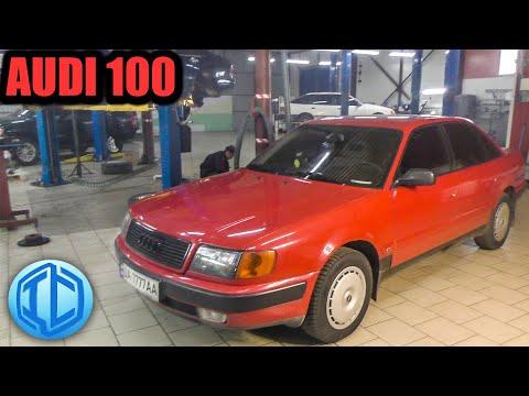 Непростая диагностика ABS на Audi 100