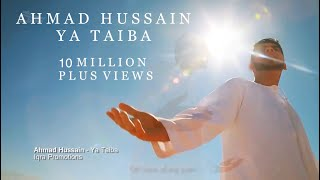 getlinkyoutube.com-Ahmad Hussain   Ya Taiba   Official Arabic/Urdu Nasheed Video