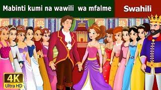 Mabinti kumi na wawili wa mfalme - Hadithi za Kiswahili - 4K UHD - Swahili Fairy Tales