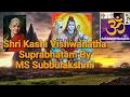 Shri Kashi Vishwanatha Suprabhatam By MS Subbulakshmi