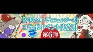 getlinkyoutube.com-【パズドラ】CDコラボ道中BGM(高音質)