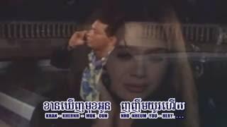 getlinkyoutube.com-[Full MV Official]ពេជ្រ ថាណា/ឈឺចិត្តអ្វីម្ល៉េះ/Pich Thana/Chher Chet Avey Mles/Sasda Production