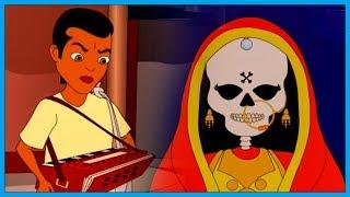Thakurmar Jhuli   Bhoot Bunglow   Bengali Stories For Children   Bengali Moral Stories For Kids