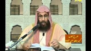 getlinkyoutube.com-كن سلفيا على الجادة للشيخ عبد السلام السحيمي 01