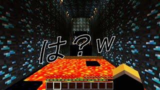 getlinkyoutube.com-【Minecraft】中学生のときにつくったクソダンジョンをプレイ part1 ゆっくり実況