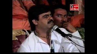 getlinkyoutube.com-Mayabhai Ahir Lok Sahitya Ni Vato & Manoranjan
